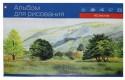 Альбом для рисования Альт КЛАССИКА A4 40 листов в ассортименте 1-40-268