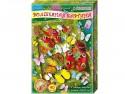 Набор для изготовления картин Клевер Взлетающие бабочки от 8 лет АБ 41-211