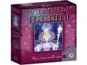 Пазл ДРОФА Снежная королева 66 элементов 1758