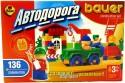 Конструктор Bauer Автодорога 248 136 элементов