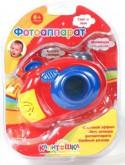 Интерактивная игрушка Умка Фотоаппарат от 6 месяцев разноцветный WS111CS
