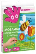 Мозайка Kukumba Божья коровка и Пчелка (2 набора) 97018