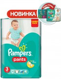Трусики Pampers Pants Midi (6-11 кг) Джамбо Упаковка 60