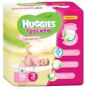 Трусики Huggies 3 для девочек 7-11 кг. 19 шт.