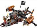 Конструктор Lego Ниндзяго Цитадель несчастий 754 элемента 70605