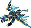Конструктор Lego Ninjago: Дракон Джея 350 элементов 70602