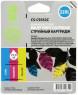 Картридж струйный Cactus CS-C9352C №22XL многоцветный для HP DJ 3920/3940/D1360/D1460/D1470/D1560/D2330/D2360 (21мл)