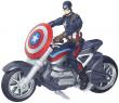 Игровой набор Hasbro Avengers Коллекционный набор Мстителей Капитан Америка B6354