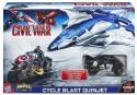 Игровой набор Hasbro Транспортное средство Мстителей B5777