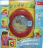 Стиральная машина Zhorya Х75817 со звуком
