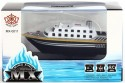 Катер на радиоуправлении Shantou Gepai MX-0011-12 пластик от 3 лет черный