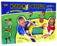 Настольная игра Zhorya спортивная Футбол на магнитах со звуком Х75000