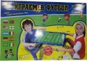 Zhorya игра настольная футбол футболисты на магнитах, звук 69,5х76смХ75001
