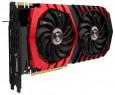 Видеокарта 8192Mb MSI GeForce GTX 1070 GAMING X 8G  PCI-E 256bit GDDR5 DVI HDMI DP Retail