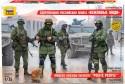 Набор Звезда Современная российская пехота Вежливые люди зеленый 4600327036650