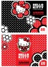 Альбом для рисования Action! Hello Kitty A4 20 листов HKO-AA-20g в ассортименте HKO-AA-20g