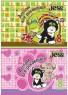 Альбом для рисования Action! GUESS with JESS A4 8 листов GJ-AA-8 GJ-AA-8
