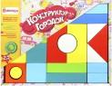 """Конструктор Alatoys """"Городок"""" 23 элемента"""