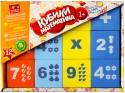 Кубики Alatoys Математика от 3 лет 12 шт КБМ1201