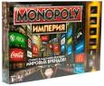 Настольная игра Hasbro семейная Монополия 81494