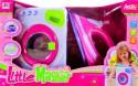 Набор бытовой техники Shantou Gepai Little Master со звуком 6873B