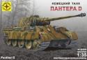 Танк Моделист Пантера 1:35 зеленый 303542