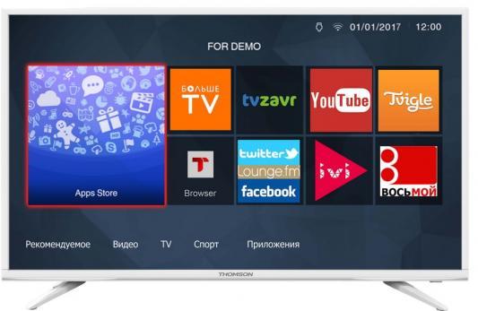 Телевизор Thomson T43D19SFS-01W белый телевизор 43 thomson t43d19sfs 01w