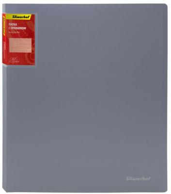 Папка с прижимом Silwerhof Perlen А4 700 мкм корешок 20мм внутренний карман карман для марки 281903-77 папка с метал зажим silwerhof perlen 281903 77 a4 0 7мм внут и торц карм серебристый металлик