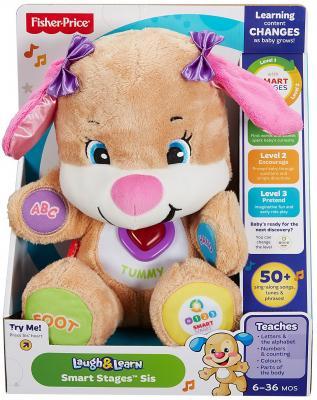 """Интерактивная игрушка Fisher Price """"Смейся и учись"""" Сестричка Ученого Щенка с технологией Smart Stages от 1 года разноцветный"""