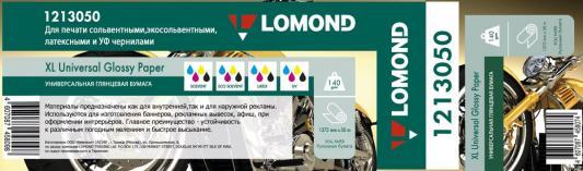 """Фотобумага Lomond Solvent 54"""" 1372мм-50м 140г/м2 белый глянцевое покрытие 1213050"""
