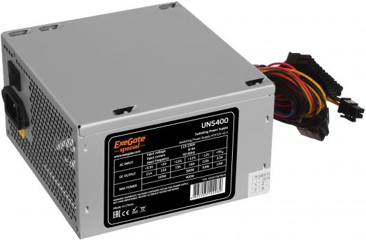 БП ATX 400 Вт Exegate UNS400 ES261567RUS блок питания exegate special atx uns400 400w 261567