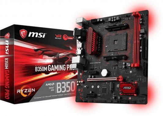 Фото Мат. плата для ПК MSI B350M GAMING PRO Socket AM4 AMD B350 2xDDR4 1xPCI-E 16x 2xPCI-E 1x 4xSATAIII mATX Retail. Купить в РФ