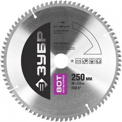 Пильный диск Зубр Профи Точный-МУЛЬТИ рез 80Т 300х30мм по алюминию ламинату пластику ДСП 36853-300-30-80