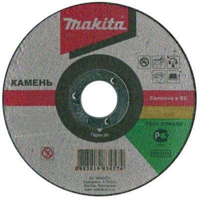 Фото Отрезной диск Makita 125х22.2х1.6мм по камню P-53104. Купить в РФ