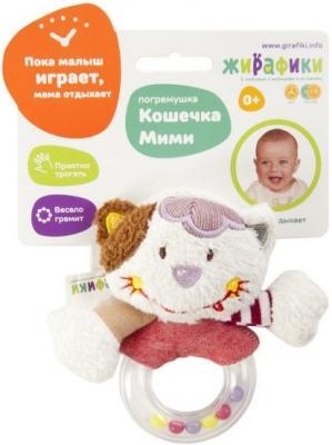 Фото Погремушка Жирафики Кошечка Мими  939321. Купить в РФ