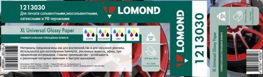 """Фотобумага Lomond Solvent 50"""" 1270мм-50м 200г/м2 белый глянцевое покрытие 1213030"""