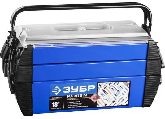 Ящик для инструмента Зубр Дока/Эксперт 18 металлический 38163-18 ящик для инструментов зубр 16 эксперт 38132 16