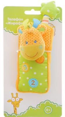 Развивающая игрушка Жирафики Телефон-Жирафик 93809 жирафики развивающая игрушка цветной мячик в ассорименте жирафики