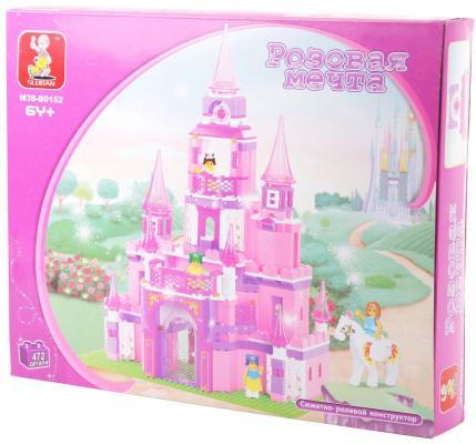 Конструктор SLUBAN Розовая мечта - Замок принцессы 472 элемента M38-B0152 конструкторы sluban box военный спецназ m38 b0206r 273 элемента