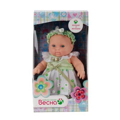 Купить Пупс ВЕСНА Карапуз 12 девочка 20 см В2197, винил, Куклы фабрики Весна