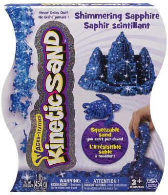"""Кинетический песок Kinetic Sand """"Драгоценные камни"""" - Синий сапфир, 454 гр. 1 цвет"""