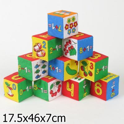 Купить Кубики МЯКИШИ Умная математика 177, Кубики и стенки