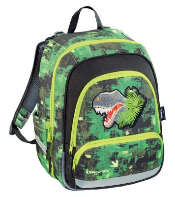 Ранец Step by Step BaggyMax Speedy Green Dino 16 л зеленый 138536 цена и фото