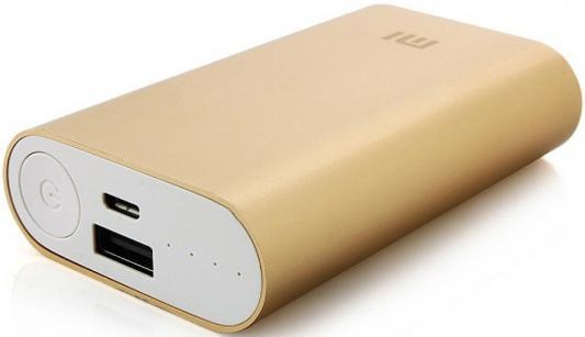 Портативное зарядное устройство Xiaomi Mi Power Bank 10000mAh золотистый VXN4145GL от 123.ru