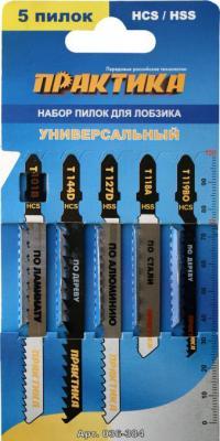 Лобзиковая пилка Практика 5шт 036-384