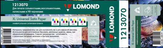 "Фотобумага Lomond Solvent 50"" 1270мм-50м 140г/м2 белый сатин 1213070"