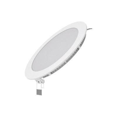 Встраиваемый светодиодный светильник Gauss 939111112 от 123.ru