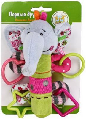 Пищалка с погремушками Жирафики Слонёнок Тим разноцветный с 1 месяца пищалка 93568 жирафики развивающая игрушка пищалка динозаврик 93920