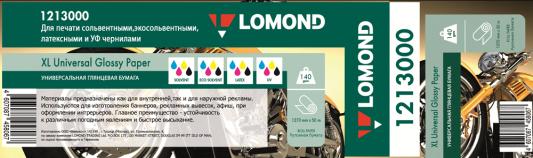 Фотобумага Lomond Solvent 50 1270мм-50м 140г/м2 белый глянцевое покрытие 1213000 dx2 solvent print head for mimaki jv2 tx1 printhead nozzle solvent black with rank code