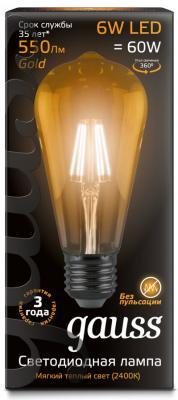 Лампа светодиодная филаментная ST64 E27 6W Golden 2400К шар прозрачный 1/10/40 102802006 от 123.ru
